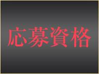 宇都宮人妻デリヘル-MIWAKU-魅惑