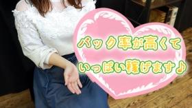宇都宮人妻デリヘル-MIWAKU-魅惑のバニキシャ(女の子)動画
