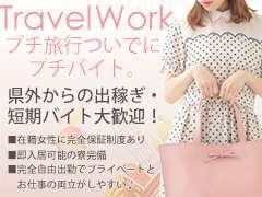 出稼ぎ・【小澤】★×5 即性感回春Spa 金沢店