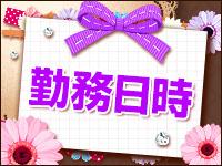 【小澤】★×5 即性感回春Spa 金沢店