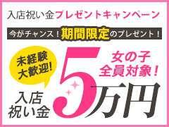 未経験・【小澤】★×5 即性感回春Spa 金沢店