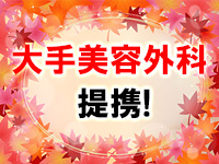 町田OL委員会