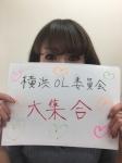 横浜OL委員会で働くメリット5