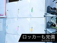 BLENDA V.I.P(ブレンダビップ)で働くメリット2