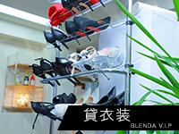 BLENDA V.I.P(ブレンダビップ)で働くメリット5