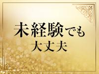 ロイヤル・ビップ・サービス兵庫