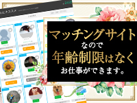 ロイヤル・ビップ・サービス