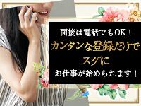 ロイヤル・ビップ・サービス 本部