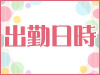 手コキ・オナクラ専門ヴァージンソワレ浜松店で働くメリット2