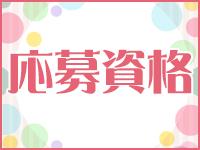 手コキ・オナクラ専門ヴァージンソワレ浜松店で働くメリット3