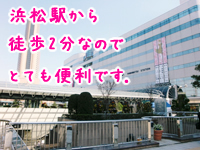 回春メンズエステ ヴァージン・ソワレ浜松店