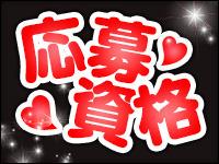 LiLi-BiBi 広島風俗デリヘル