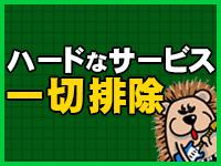 メンズエステ・VIVIANA♀HAND高松店で働くメリット1