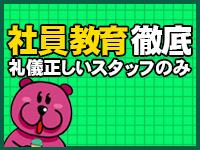 メンズエステ・VIVIANA♀HAND高松店で働くメリット3