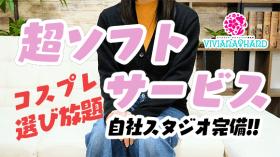 メンズエステ・VIVIANA♀HAND高松店の求人動画