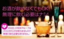お酒を強制的に飲む必要はありません♪