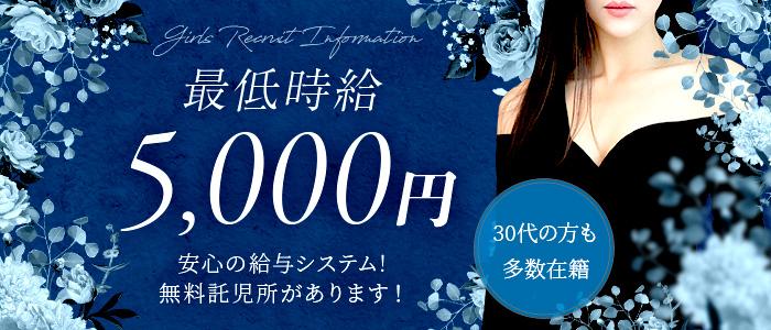 VIVID CREW 神戸三宮店の人妻・熟女求人画像