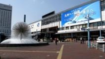岡山駅徒歩7分!