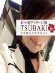 新・回春マッサージTSUBAKIで働くメリット3