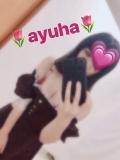 アユハさん