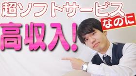 西川口ハートショコラのバニキシャ(スタッフ)動画