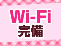 横浜 ホワイトハウス(ミクシーグループ)