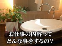 人妻ちゃんねる 横浜店