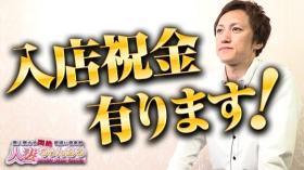 人妻ちゃんねる 横浜店のバニキシャ(スタッフ)動画