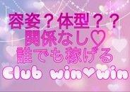 Club win win