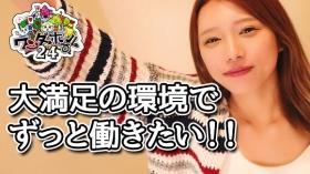 ワンダーホール24のバニキシャ(女の子)動画