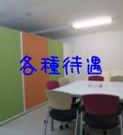 モアナグループ 船橋 津田沼店で働くメリット3
