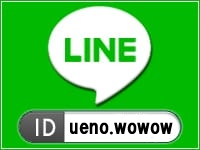 WOWOW UENO HEALTH STATIONで働くメリット6