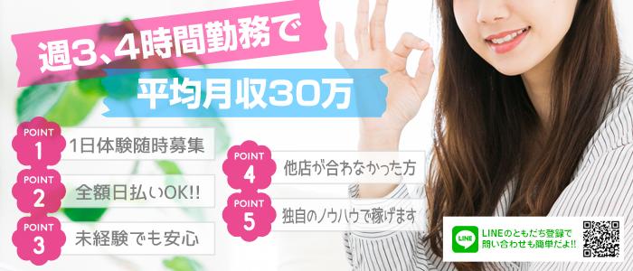 Chat Japan