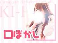 KI-RE-I~キレイ~