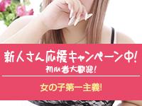 大和・ぽちゃカワ女子専門店で働くメリット3