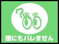 大和屋 京都店で働くメリット1
