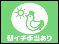 大和屋 京都店で働くメリット2