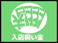 大和屋 京都店で働くメリット6