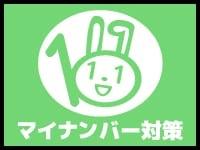 大和屋 京都店で働くメリット7