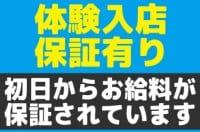 闇鍋会 新宿店