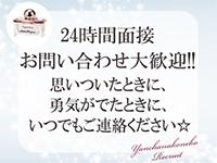 やんちゃな子猫 京橋店で働くメリット9