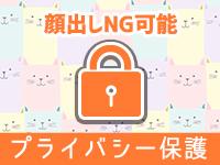 やんちゃな子猫 日本橋店で働くメリット3