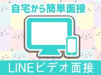 やんちゃな子猫 日本橋店で働くメリット9