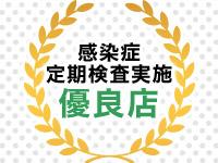 ヤリすぎサークル新宿、新大久保店で働くメリット5