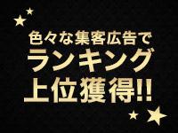 ヤリすぎサークル新宿、新大久保店で働くメリット6