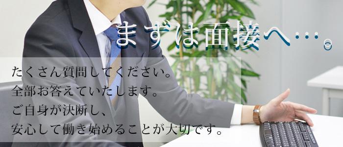 未経験・マダム麗奈 東京