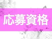 ラヴコレクション (Love・Collection)