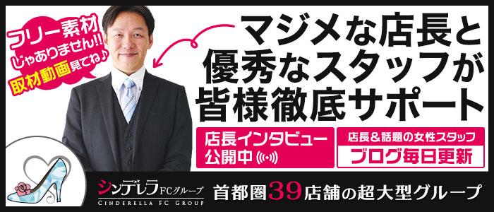 未経験・横浜コスプレデビュー