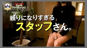 YDHやまぐちデリバリーヘルスの求人動画
