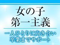 ライン松山店(イエスグループ)
